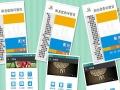 【北京优你可双语托管】加盟官网/加盟费用/项目详情