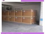 厂家定做 3A瓦楞纸箱 A瓦楞 ABC瓦楞重型包装纸箱