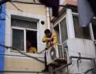 欢迎进入 南京大厂格力空调 故障专业网点电话