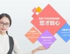 天津南开高中辅导班价格贵吗,物理,数学,英语,化学辅导