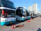 汽车)成都到榆林直达客车(大巴几点发车)几小时+多少钱?