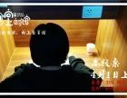 石家庄考研自习室独立电源免费wifi空调饮用水超安静