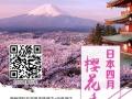 日本南航6日游住2晚国际希尔顿、东京一整天逛银座!快快报