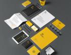 专业平面设计与印刷 广告活动策划与执行 灯光音响大屏出租