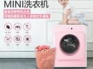 欢迎访问(小吉洗衣机官方网站)各点售后服务咨询电话欢迎您