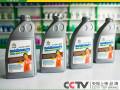 潍坊金美途汽车用品有限公司 玻璃水设备 玻璃水配方