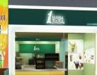 一点点奶茶加盟店,50岚奶茶加盟,开奶茶店要多少钱