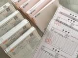 深圳电脑票据印刷 快递条码单 保密薪资单印刷厂家
