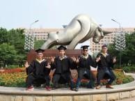 毕业季 纪念摄影来袭
