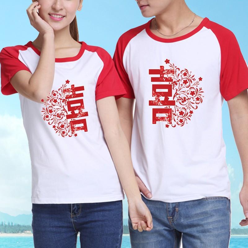 汇朋批发圆领短袖速干T恤插肩广告衫印制logo
