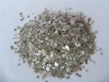 供应天然岩片银白