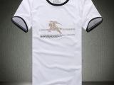 B家男士短袖T恤 男韩版修身时尚圆领莱卡棉大牌男装诚招微信代理