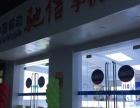 陈集镇中心位置旺铺2间,朝南,西紧临苏果,东临世纪联华