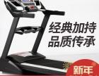 赣榆跑步机连云港健身器材速尔跑步机F80