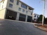 240平方小厂房带450水泥外坪出租