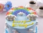 专业制作生日蛋糕大型蛋糕婚礼蛋糕支架蛋糕等类型蛋糕