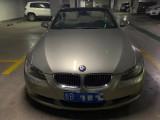 北京收抵押車 收購抵押車 收不能過戶車