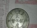 出售私藏多年的古钱币