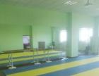 多功能教室租赁、合作,可做舞蹈、跆拳道、美术等