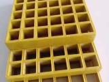 批发零售各种规格的玻璃钢地沟盖板