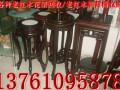 上海老红木家具回收/上海老柚木家具回收/上海老西式家具回收