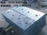 河北晶鼎堆焊耐磨板6+6mm冶金结合超硬耐磨耐冲击钢板