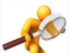 优惠资产评估,房产评估,设备评估,优质高效