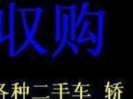 奔驰S级青岛市最高价购各种二手车车车车欢迎咨询 免费评估