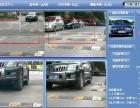 供应安徽纯车牌识别系统摄像一体机,厂家批发