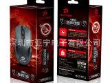 T1镭龙炼狱狂蛇竞技游戏光电鼠标[USB] 电脑配件批发网 电脑