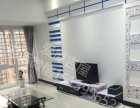 吉MOCO新世界60平一房一厅拎包入住朝南户型采光极好
