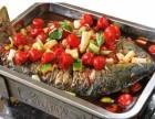 海记原木烤鱼加盟,海记原木烤鱼