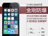 REMAX高清手机膜iPhone5/5s钢化玻璃膜弧边苹果4S膜
