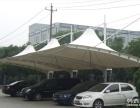 包头停车棚 呼和浩特景观棚 海拉尔膜结构停车棚
