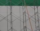 沈阳外墙清洗公司 沈阳石材翻新养护公司 沈阳保洁托管