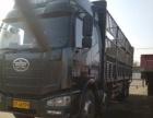绥中大勇二手车中介兼汽贸出售一批二手大货车。