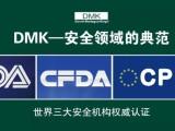 鄭州DMK皮膚管理加盟培訓