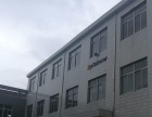 遥观1350平米三层厂房出租