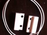 LJM-1门磁、窗磁防盗报警器
