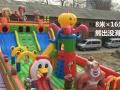 全新熊出没滑梯 儿童充气滑梯城堡广场大型玩具游乐场