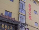 鑫淼公寓招租有大暖