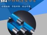 佛山兴大业不锈钢水管厂家直销不锈钢卡压水管现货报价