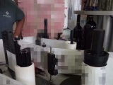 礼品开店创业加盟进口红酒森洋一手货源全国招商