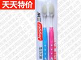 正品批发 韩国进口纳米牙刷 三椒296 两支套装 成人情侣抗菌按