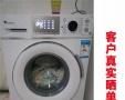 小天鹅 TG70-T60WDX 7公斤/kg智能云变频滚筒洗衣机