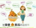 广州东大胃肠医院:消化不良就会导致便秘吗?有什么区别吗?