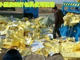 辽宁地区烟酒包装盒打包机批发供应 废旧纸壳打包机报价