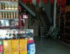 南大街白玉楼盐业站对面智鑫名烟名酒 两层176平米