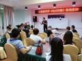 武汉销售人员培训声音塑造训练