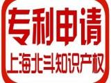 闵行区商标注册申请 闵行商标注册钱闵行商标局